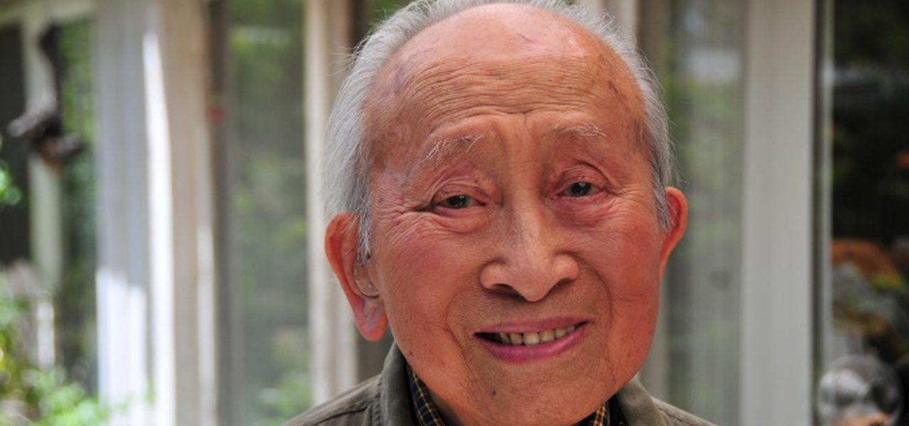 Tyrus Wong